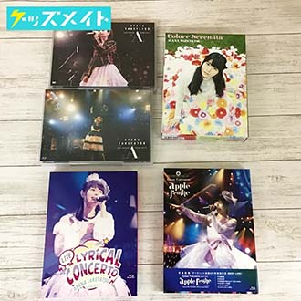 竹達彩奈 LIVE Blu-ray apple feuille、Lyrical Concerto、Colore Serenata 他 買取