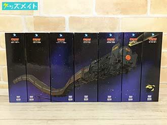 銀河鉄道999 TV SPECIAL DVD-BOX 7巻セット時の輪の旅人~永遠への旅立ち 買取