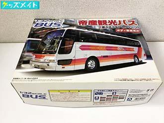 アオシマ 1/32スケール バスシリーズ 帝産観光バス 三菱ふそうエアロクィーン 買取