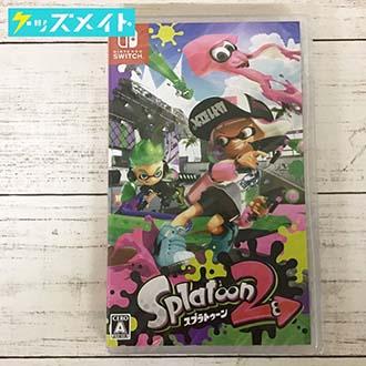【未開封】 Nintendo Switch ゲームソフト スプラトゥーン2 Splatoon2 ニンテンドースイッチ 買取