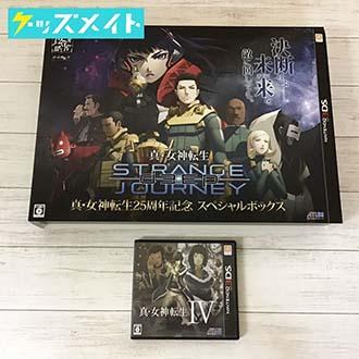 ニンテンドー 3DSソフト 真・女神転生 DEEP STRANGE JOURNEY 真・女神転生25周年記念スペシャルボックス 他 買取