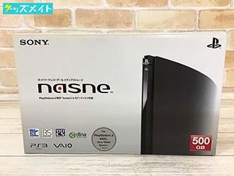 nasne(ナスネ) 500GB CECH-ZNR1J 買取