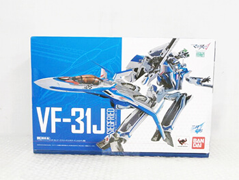 VF-31J ジークフリード 超合金買取