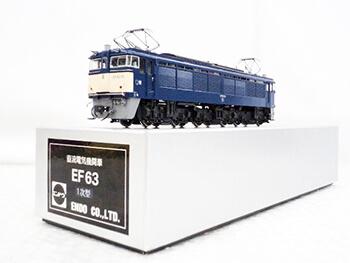 エンドウ 鉄道模型買取