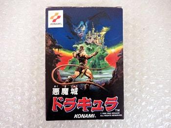 コナミ ファミコン 悪魔城ドラキュラ ゲーム買取