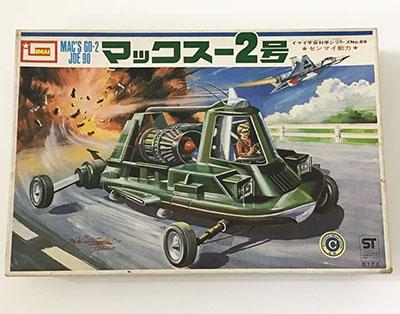 当時物 未組立 イマイ ゼンマイ動力 マックスー2号 宇宙科学シリーズ買取