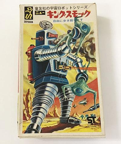 当時物 未組立 童友社 宇宙ロボットシリーズ ニュー キングスモック買取