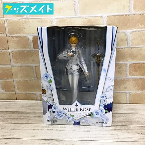 アニプレックス Fate/Grand Order FGO 1/7 セイバー/アーサー・ペンドラゴン 霊衣開放ホワイトローズ 買取