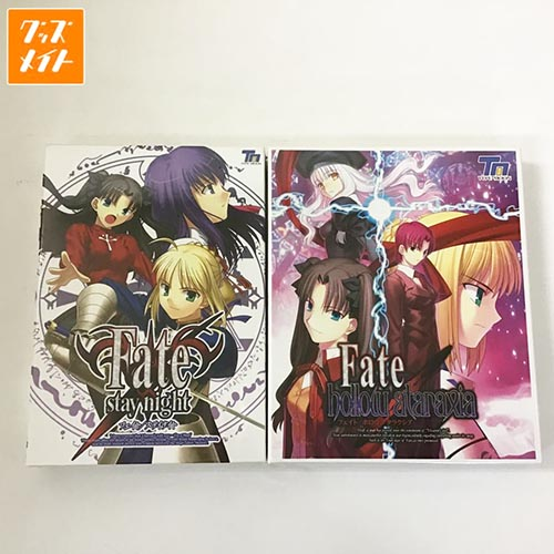 シュリンク未開封 PCゲーム Fate/hollow ataraxia、Fate/stay night 買取