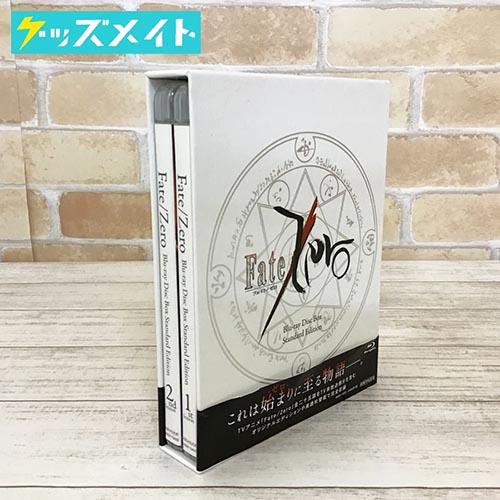 ブルーレイ Fate/Zero Blu-ray Disc BOX Standard Edition 買取