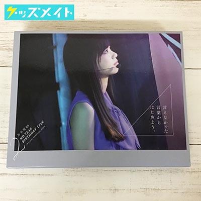 ブルーレイ 乃木坂46 2ND YEAR BIRTHDAY LIVE 横浜アリーナ 完全生産限定盤