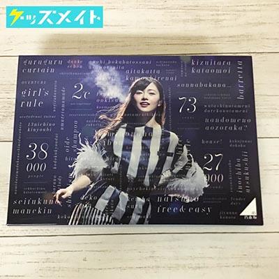 ブルーレイ 乃木坂46 3rd YEAR BIRTHDAY LIVE 西武ドーム 完全生産限定盤