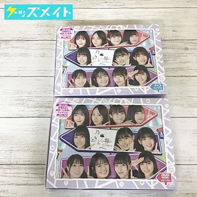 ブルーレイ DVD 乃木坂46 乃木坂どこへ
