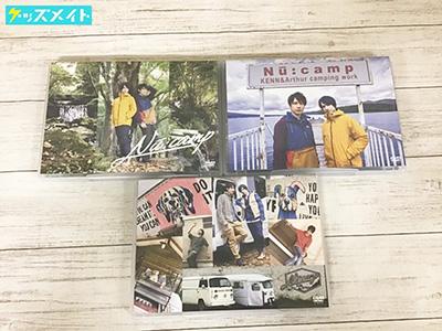 DVD 声優アウトドア!バラエティ KENN・アーサーの ぬーキャンプ 全3巻 買取