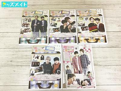 DVD 声優 江口拓也の俺たちだっても~っと癒されたい! 特装版 全4巻 , AGF特別編 買取