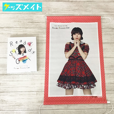 ブルーレイ 声優 水瀬いのり Inori Minase 1st LIVE Ready Steady Go! 買取