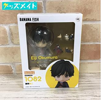 【未開封】OR オランジュ・ルージュ BANANA FISH バナナフィッシュ ねんどろいど 1082 奥村英二 買取