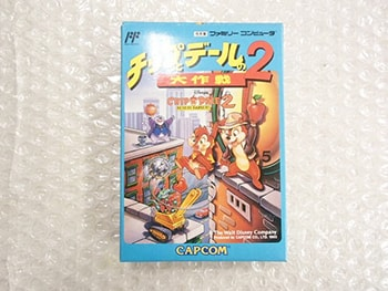 チップとデールの大作戦2 ファミコン ゲーム買取