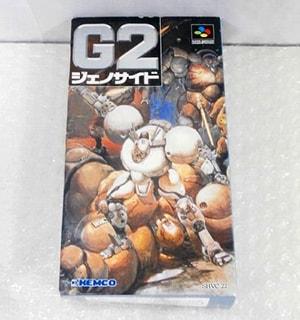 G2ジェノサイド スーパーファミコン ゲーム買取