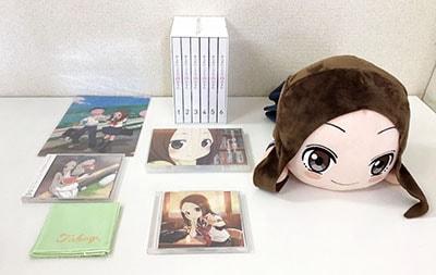 からかい上手の高木さん 1~6巻 Blu-ray、高木さんの課外授業 DVD、カバーソングコレクションCD、寝そべりぬいぐるみ 買取