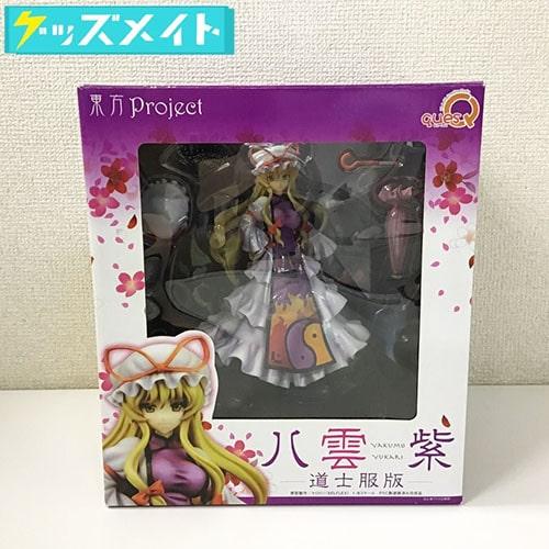 キューズQ 1/8 東方Project 八雲紫 ー道士服版ー