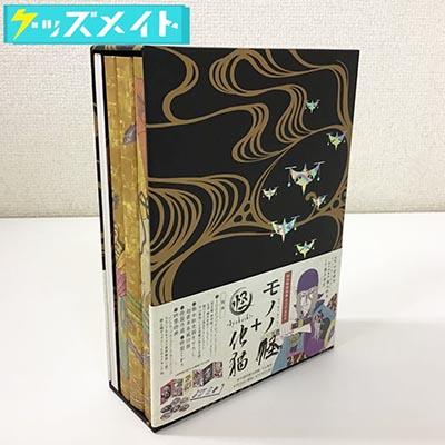 モノノ怪 + 怪 ~ayakashi~ 化猫 初回限定生産 DVD-BOX 買取