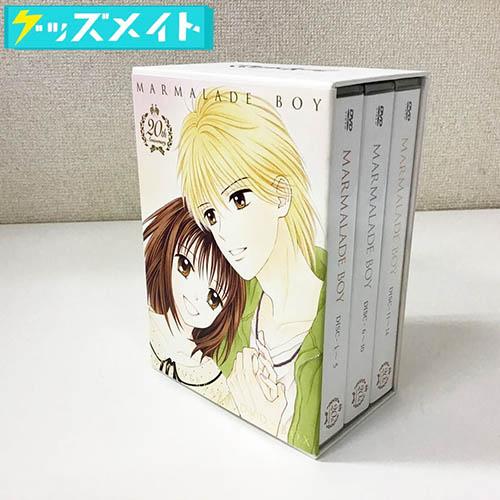 アニメ「ママレード・ボーイ」アニバーサリー メモリアル・コンプリート DVD-BOX 買取