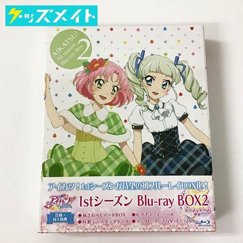 【未開封】ブルーレイ アイカツ! 1stシーズン Blu-ray BOX 第2巻 4枚組 買取