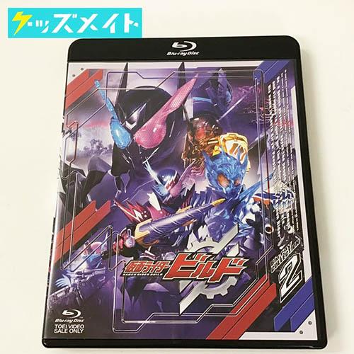 ブルーレイ 仮面ライダービルド Blu-ray COLLECTION2 買取