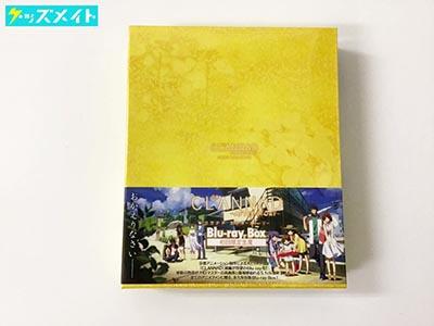 【未開封】ブルーレイ CLANNAD ~AFTER STORY~ クラナド アフターストーリー Blu-ray BOX買取