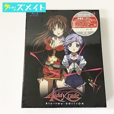 【未開封】ブルーレイ Kiddy Grade キディ・グレイド Blu-ray EDITION 買取