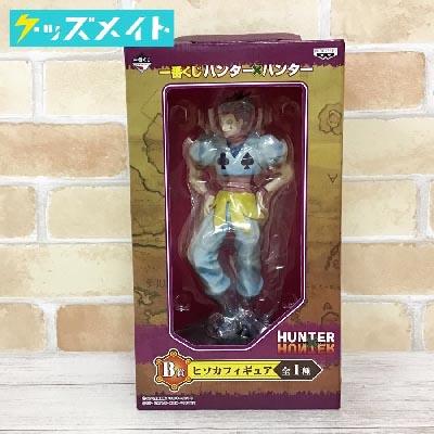 一番くじ ハンター×ハンター B賞 ヒソカフィギュア 買取