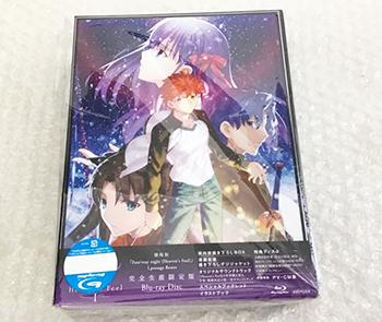 Blu-ray Fate買取