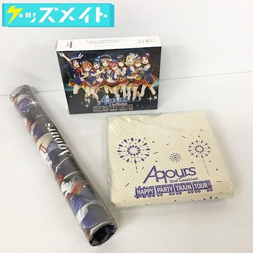 ラブライブ!サンシャイン!! Aqours 2nd LoveLive! HAPPY PARTY TRAIN TOUR Blu-ray Memorial BOX、トートバッグ、ポスター買取