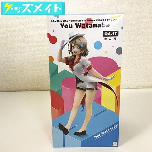ラブライブ!サンシャイン!! Birthday Figure Project 1/8スケール 渡辺曜 バースデーフィギュア買取