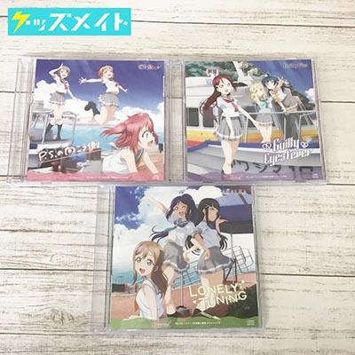 ラブライブ!サンシャイン!! Aqours 第1期 Blu-ray全巻購入特典 ユニットCD ゲーマーズ アニメイト ソフマップ