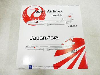 日本航空ダイキャスト買取