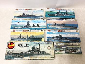 アオシマ戦艦プラモデル買取