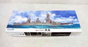 フジミ戦艦プラモデル買取