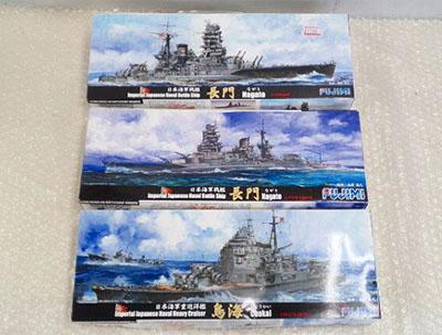 フジミ 1/700 日本海軍戦艦 長門 太平洋戦争開戦時.レイテ沖海戦時.重巡洋艦 鳥海 1942買取