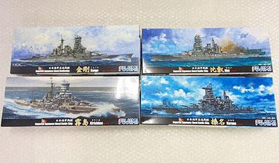 フジミ 1/700 日本海軍戦艦 金剛,比叡,霧島,榛名買取