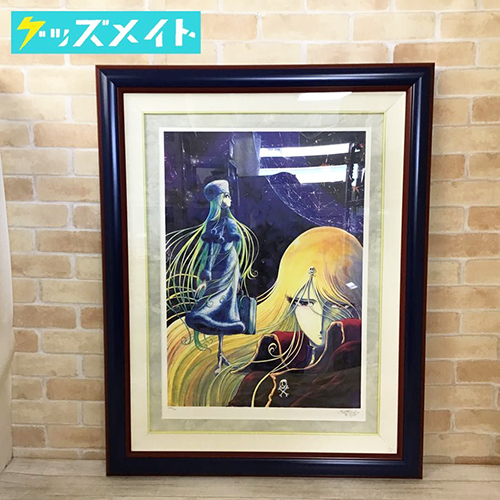 アートコレクションハウス 松本零士 メーテル レジェンド~Voyage買取