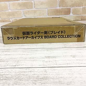 【未開封】プレミアムバンダイ 仮面ライダー剣(ブレイド) 15周年記念 ラウズカードアーカイブス 買取