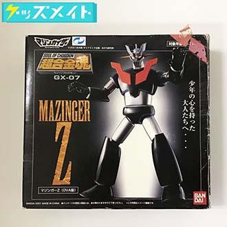 超合金魂 GX-07 マジンガーZ OVA版 買取