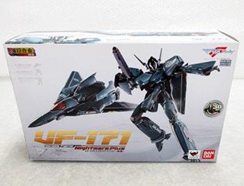 DX超合金 マクロスF VF-171 ナイトメアプラス(一般機)買取