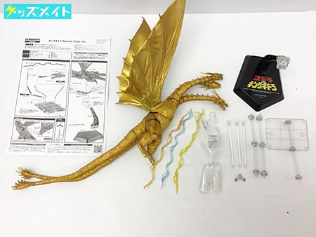 箱なし プレミアムバンダイ S.H.MonsterArts キングギドラ Special Color Ver.買取