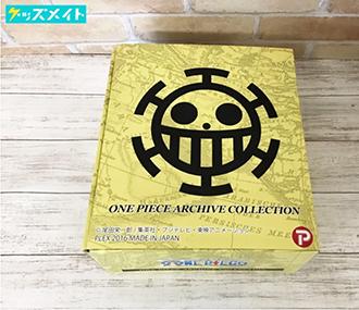 プレックス ワンピースアーカイブコレクション SP トラファルガー・ロー ホワイト Ver. 買取