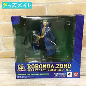 バンダイ 魂ウェブ商店 FiguartsZERO ワンピース ロロノア・ゾロ -ONE PIECE 20周年 ver. 買取