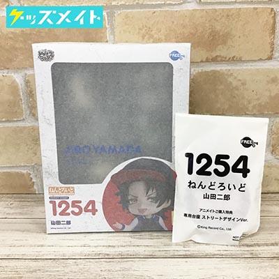【未開封】 ねんどろいど ヒプノシスマイク  1254 山田二郎  特典 専用台座付き 買取