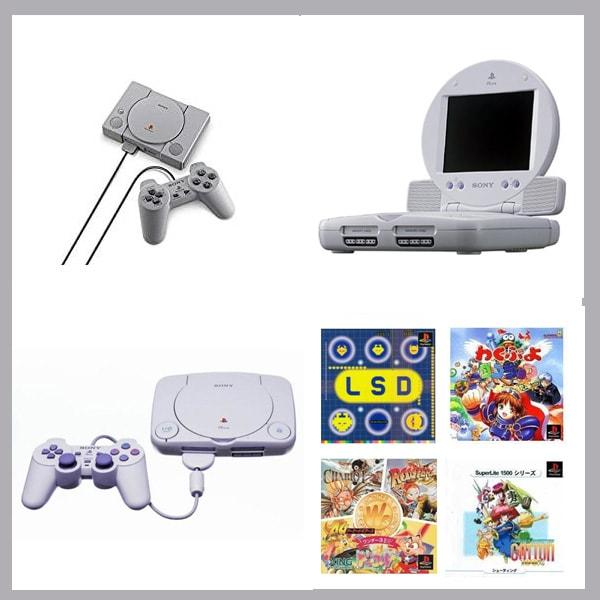 PS1 ゲーム買取